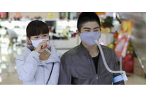 Air Mask : BROAD MINI LUNG-PRO