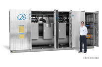 Packaged  Power-Efficient Maglev Chiller